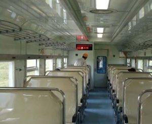 Interior KA Logawa