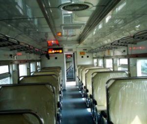 Harga Tiket Dan Jadwal Kereta Api Bogowonto S D Des 2019