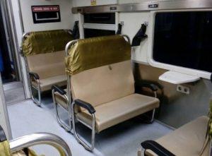 Interior kereta api Jaka Tingkir
