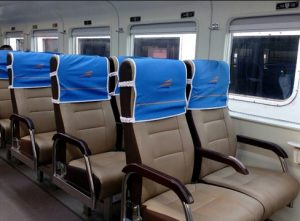 Interior Kereta Api Ciremai Ekspres